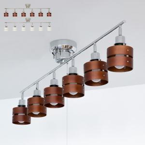 シーリングライト LED対応 6灯 レダシックス LEDA SIX 天井照明 おしゃれ 照明 照明器具 スポットライト|kaiteki-homes