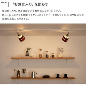 スポットライト LED対応 1灯 レダダクト LEDA DUCT 天井照明 おしゃれ 間接照明 照明器具|kaiteki-homes|05