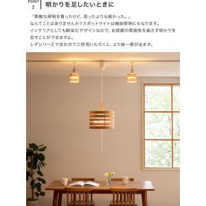 スポットライト LED対応 1灯 レダダクト LEDA DUCT 天井照明 おしゃれ 間接照明 照明器具|kaiteki-homes|06