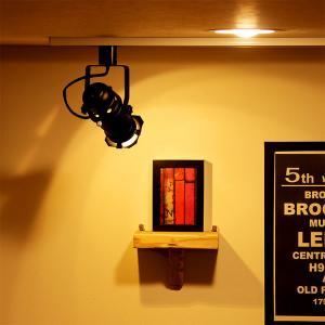スポットライト LED対応 1灯 シューティングダクト SHOOTING DUCT 天井照明 おしゃれ 照明 シンプル|kaiteki-homes