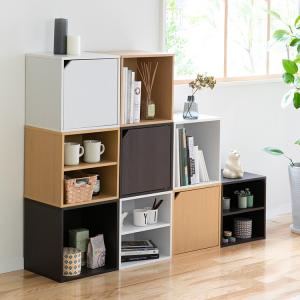 送料無料 キューブボックス カラーボックス 収納ボックス オープンラック ディスプレイラック シェルフ 北欧 北欧風 カフェ インテリア 家具