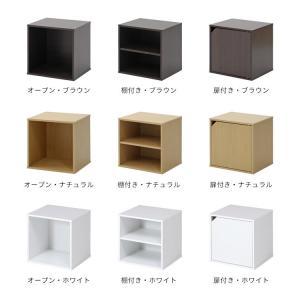 キューブボックス カラーボックス 収納ボックス オープンラック ディスプレイラック シェルフ 北欧 北欧風 カフェ インテリア 家具|kaiteki-homes|02