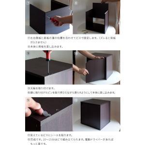送料無料 キューブボックス カラーボックス 収納ボックス オープンラック ディスプレイラック シェルフ 北欧 北欧風 カフェ インテリア 家具|kaiteki-homes|11