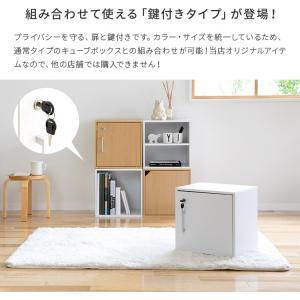 送料無料 キューブボックス カラーボックス 収納ボックス オープンラック ディスプレイラック シェルフ 北欧 北欧風 カフェ インテリア 家具|kaiteki-homes|12