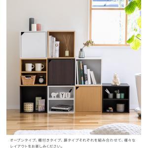 送料無料 キューブボックス カラーボックス 収納ボックス オープンラック ディスプレイラック シェルフ 北欧 北欧風 カフェ インテリア 家具|kaiteki-homes|13