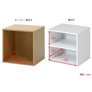 キューブボックス カラーボックス 収納ボックス オープンラック ディスプレイラック シェルフ 北欧 北欧風 カフェ インテリア 家具|kaiteki-homes|03