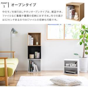 キューブボックス カラーボックス 収納ボックス オープンラック ディスプレイラック シェルフ 北欧 北欧風 カフェ インテリア 家具|kaiteki-homes|05