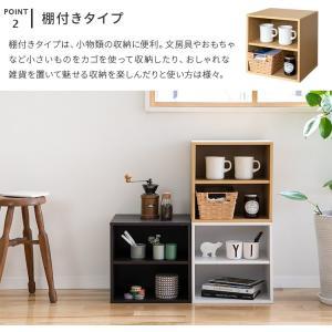 キューブボックス カラーボックス 収納ボックス オープンラック ディスプレイラック シェルフ 北欧 北欧風 カフェ インテリア 家具|kaiteki-homes|06