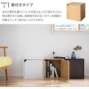 送料無料 キューブボックス カラーボックス 収納ボックス オープンラック ディスプレイラック シェルフ 北欧 北欧風 カフェ インテリア 家具|kaiteki-homes|07