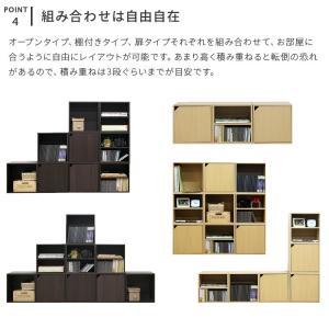 送料無料 キューブボックス カラーボックス 収納ボックス オープンラック ディスプレイラック シェルフ 北欧 北欧風 カフェ インテリア 家具|kaiteki-homes|08