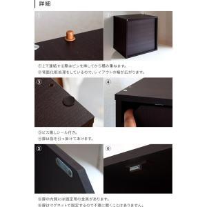 送料無料 キューブボックス カラーボックス 収納ボックス オープンラック ディスプレイラック シェルフ 北欧 北欧風 カフェ インテリア 家具|kaiteki-homes|09