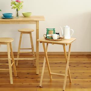 サイドテーブル おしゃれ 折りたたみ 北欧 木製 小型 ナチュラル 木 天然木 デスク テーブル 折...