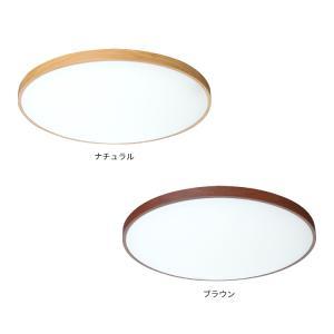 照明 LED シーリングライト 無段階 調光 調色 ルクサンク 木枠 12畳 8畳 リモコン おしゃれ|kaiteki-homes|02
