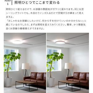 照明 LED シーリングライト 無段階 調光 調色 ルクサンク 木枠 12畳 8畳 リモコン おしゃれ|kaiteki-homes|06