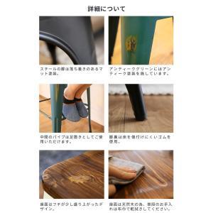 デザイナーズ カウンタースツール クランツ カフェ ブルックリン おしゃれ 椅子 スツール|kaiteki-homes|04