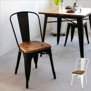 デザイナーズ チェア クランツ カフェ ブルックリン おしゃれ 椅子 マリンチェア リプロダクト|kaiteki-homes