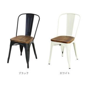 デザイナーズ チェア クランツ カフェ ブルックリン おしゃれ 椅子 マリンチェア リプロダクト|kaiteki-homes|02