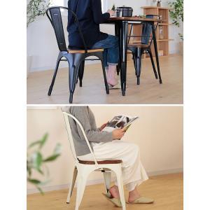 デザイナーズ チェア クランツ カフェ ブルックリン おしゃれ 椅子 マリンチェア リプロダクト|kaiteki-homes|04