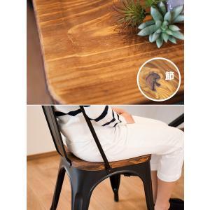 デザイナーズ チェア クランツ カフェ ブルックリン おしゃれ 椅子 マリンチェア リプロダクト|kaiteki-homes|05