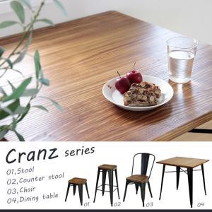デザイナーズ チェア クランツ カフェ ブルックリン おしゃれ 椅子 マリンチェア リプロダクト|kaiteki-homes|10