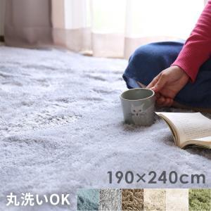 ラグマット ペコラ L サイズ 240×190cm 厚手 長方形 シャギーラグ おしゃれ 北欧 北欧風 ふわふわ|kaiteki-homes