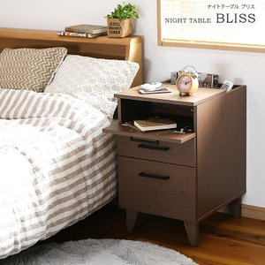 ナイトテーブル サイドチェスト 収納ラック 収納 サイドテーブル 寝室収納 木製 ブラウン 北欧の写真