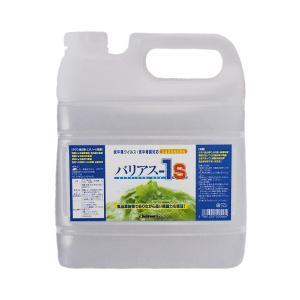 一般のアルコールでは除菌できないノロウイルスや水分が残っているところも除菌・抗菌します。アルコール+...