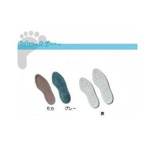 消臭インソールなら《ブリーズブロンズ インソール》  日本製『靴の中敷』|kaiteki-shop
