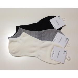 『足臭 汗臭』対策の消臭靴下  《ブリーズブロンズソックス(スニーカー用) ご婦人用  無地》 メール便送料無料|kaiteki-shop