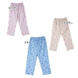 欲しかったパジャマの下 3色組|kaitekibituuhan