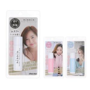 ninnin(ナンナン) Perfume + Moisturizing Stick スティック練り香水|kaitekibituuhan