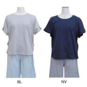 Tシャツ&ストライプパンツ PS40757|kaitekibituuhan