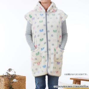 Pickles the frog ピクルス ふわもこマイヤーベスト PP42105|kaitekibituuhan