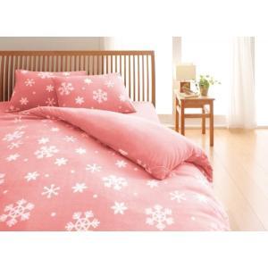 スーパーマイクロフリース 布団カバーセット ベッド用3点(枕カバー + 掛け布団カバー + ボックス...