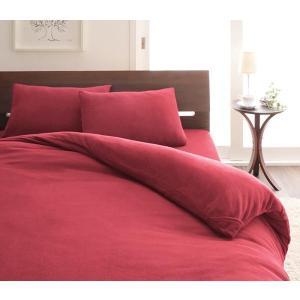 スーパーマイクロフリース 布団カバーセット ベッド用4点(枕カバー2枚 + 掛け布団カバー + ボッ...