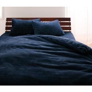 マイクロファイバー プレミアム ピローケース(枕カバー) の単品1枚 43x63cm 色-ミッドナイ...