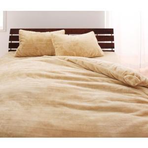 マイクロファイバー プレミアム ピローケース(枕カバー) の単品1枚 43x63cm 色-ナチュラル...