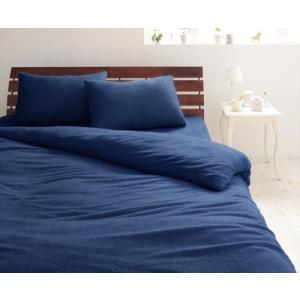 タオル地 ピローケース(枕カバー)の同色2枚セット 43x63cm 色-ミッドナイトブルー /綿10...