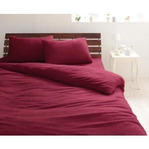 タオル地 ピローケース(枕カバー)の同色2枚セット 43x63cm 色-ワインレッド /綿100%パ...