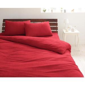 タオル地 ピローケース(枕カバー)の同色2枚セット 43x63cm 色-マーズレッド /綿100%パ...