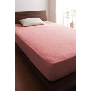 タオル地 ベッド用 ボックスシーツ の単品(マットレス用カバー) シングル 色-ローズピンク /綿1...