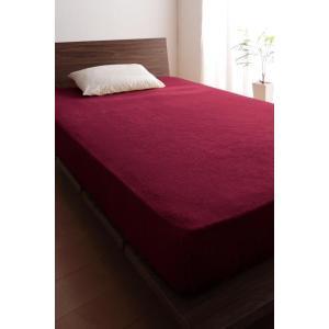 タオル地 ベッド用 ボックスシーツ の単品(マットレス用カバー) シングル 色-ワインレッド /綿1...