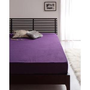 タオル地 ベッド用 ボックスシーツ の単品(マットレス用カバー) シングル 色-ロイヤルバイオレット...