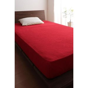 タオル地 ベッド用 ボックスシーツ の単品(マットレス用カバー) シングル 色-マーズレッド /綿1...