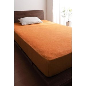 タオル地 ベッド用 ボックスシーツ の単品(マットレス用カバー) キング 色-サニーオレンジ /綿1...