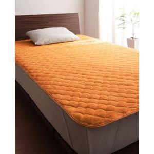 タオル地 敷きパッド の同色2枚セット シングル 色-サニーオレンジ /綿100%パイル