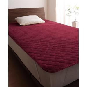 タオル地 敷きパッド の同色2枚セット キング 色-ワインレッド /綿100%パイル
