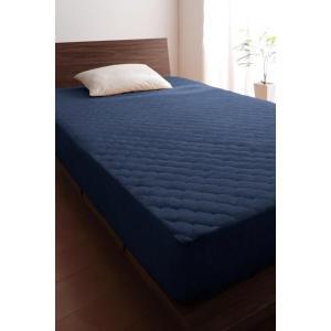 タオル地 敷きパッド一体型ボックスシーツ の同色2枚セット シングル 色-ミッドナイトブルー /綿1...