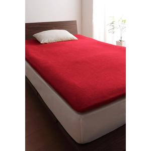 タオル地 敷布団用フィットシーツ の同色2枚セット シングル 色-マーズレッド /綿100%パイル