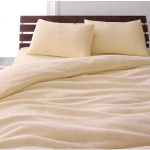 マイクロファイバー ピローケース(枕カバー)の同色2枚セット 43x63cm 色-アイボリー